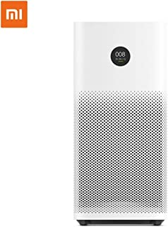 Xiaomi Mi Air Purifier 2S sterilizer addition to Formaldehyde cleaning Intelligent Household Hepa Filter Smart APP WIFI RC - Chinese Edition