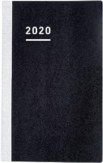 コクヨ ジブン手帳 Biz 手帳用リフィル 2020年 B6 スリム マンスリー&ウィークリー ニ-JBRM-20 2019年 12月始まり
