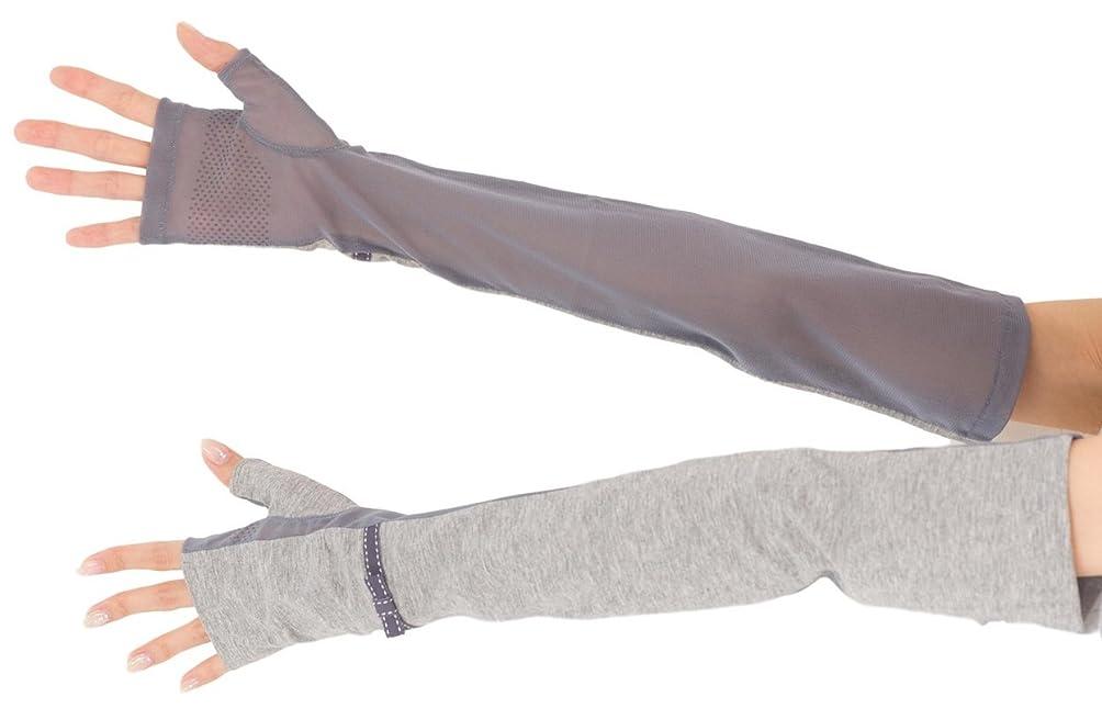 もっと少なく狭い良性エル (ELLE) 接触冷感 スマホ対応 指なし ロング タイプ UV 手袋 メッシュ リボン 滑り止め ケース付 (グレー)