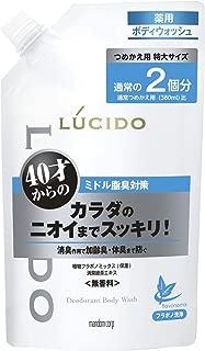 【大容量】 WEB限定 ルシード (LUCIDO) 薬用デオドラントボディウォッシュ 詰め替え 760ml 加齢臭対策 メンズ 男性用 ボディソープ