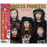 プリンセス・プリンセス ベスト DQCL-2043
