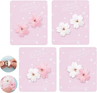 Juland 4 Sheets Cherry Blossom Patches Self Adhesive Embroidered Custom Backpack Patches for Men, Women, Boys, Girls, Kids