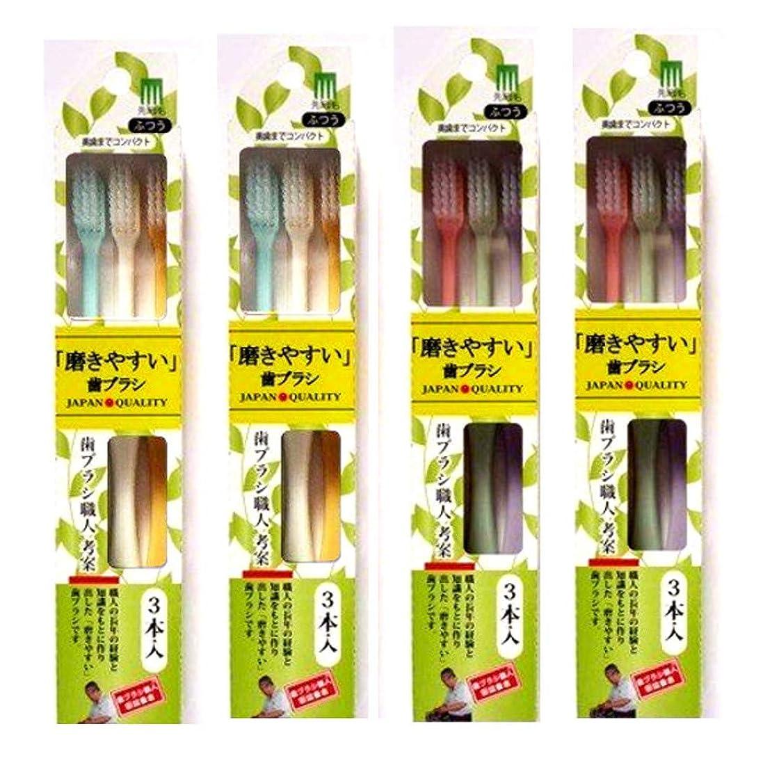 直立依存するサリー磨きやすい歯ブラシ (先細毛) 奥までコンパクト ELT-1 (3本組×4個セット)