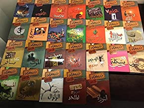 الأعمال الكاملة لدكتور مصطفى محمود 82 كتاب The Complete works of Dr. Mostafa Mahmoud 82 Books