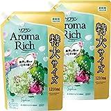 ソフラン アロマリッチ 柔軟剤 ソフィア(フェミニンフローラルアロマの香り) 詰め替え 1210ml×2個