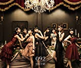 HKT48 092(TYPE-D)(2CD+2DVD)