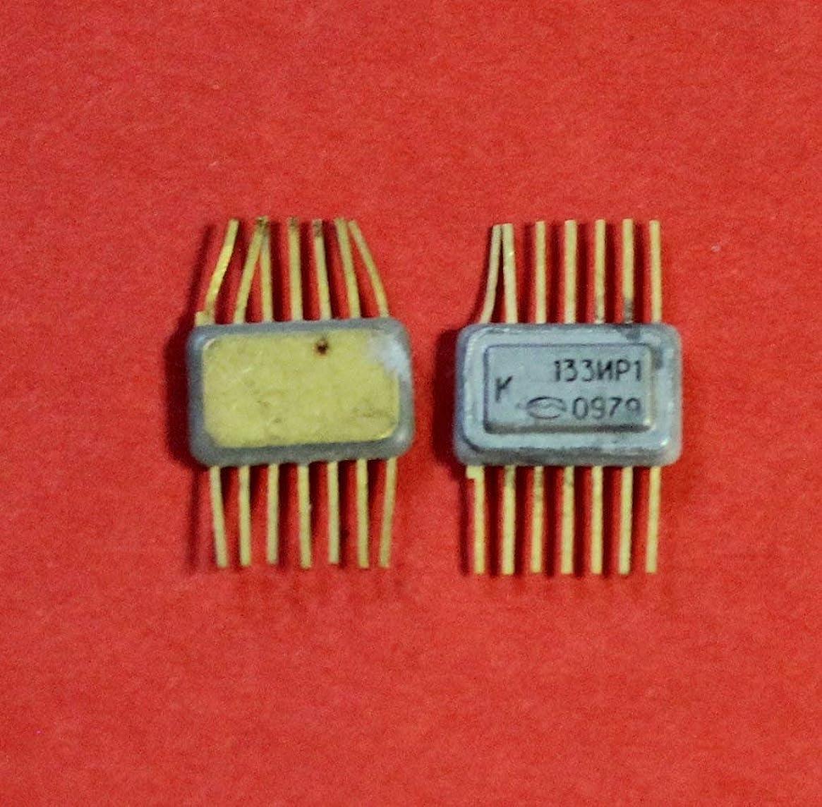 ディスコアレイセンターK133IR1 analoge SN5495 IC/Microchip USSR 2 pcs