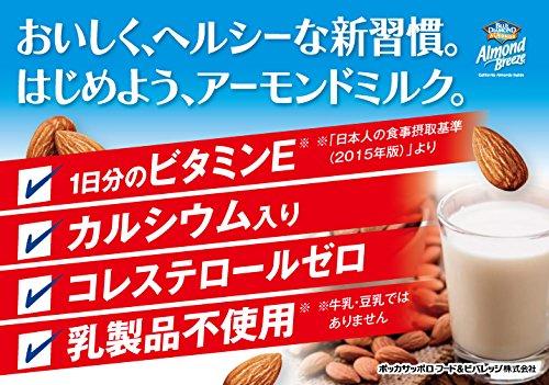 アーモンド・ブリーズオリジナル200ml×24本