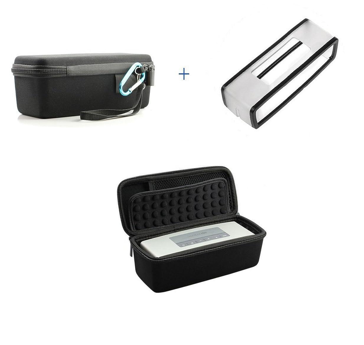 承認すぐに教養があるBose SoundLink Mini /Mini II ケース カバー ボックス スピーカー収納ケース /多機能保護専用カバー /保護ポーチボックス (ブラック) (ブラック) (ブラック)