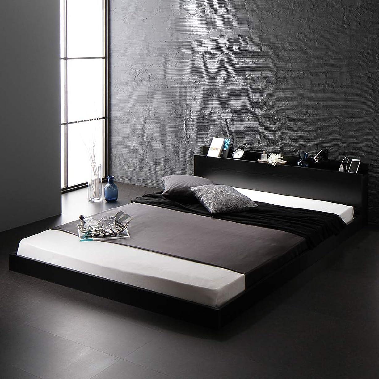 印象派短命食事ベッド 低床 ロータイプ すのこ 木製 宮付き 棚付き コンセント付き シンプル モダン ブラック セミダブル ベッドフレームのみ