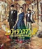 コンフィデンスマンJP プリンセス編 Blu-ray通常版[Blu-ray/ブルーレイ]