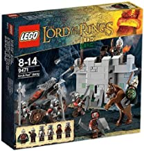 LEGO (LEGO) Lord of the Rings Uruk-hai Army 9471