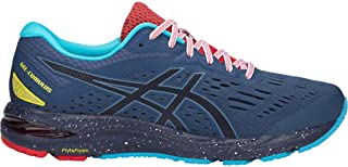 ASICS Men's Gel-Cumulus 20 LE Running Shoes
