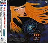 Symphony Goodbye 999 by Koukyoshi Sayonara Ginga Tetsu (2007-09-19)