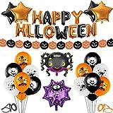 Juego de decoración de Halloween XXL, globos de Halloween 12PCS+Juego de letras de Halloween negro-naranja 1PCS+Guirnalda de papel de calabaza 1PCS+Estrellas de cinco puntas 2PCS Accesorios