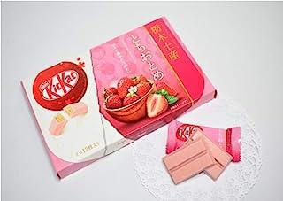 栃木の苺 とちおとめ キットカット