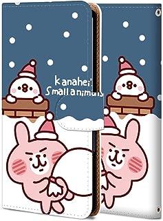 Huawei nova 4e ケース 手帳型 カバー スマホケース おしゃれ かわいい 耐衝撃 花柄 人気 純正 全機種対応 小猪猪 レトロ 940402
