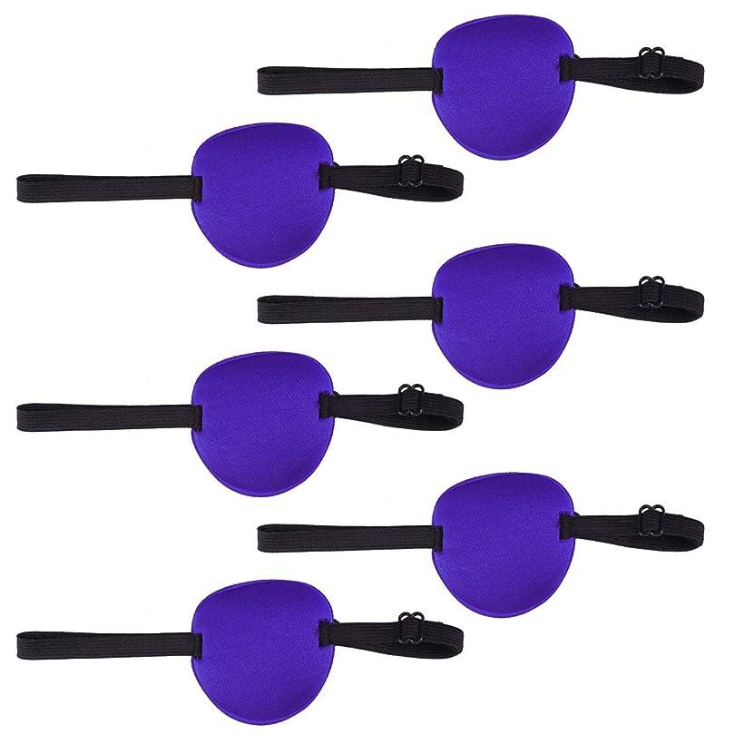噛む一族三角形Healifty 6ピーススポンジアイパッチソフトで快適な弾性アイパッチ用子供大人レイジーアイ弱視斜視