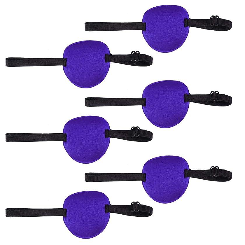 動機対巡礼者Healifty 調節可能な弾性バックル付きアイパッチ弱視スポンジアイパッチ6個(青)
