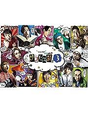「テレビ演劇 サクセス荘3」Blu-ray BOX