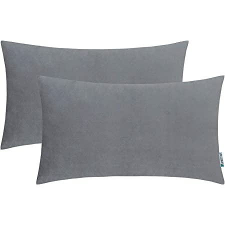 Booque Valley Lumbar Pillow Covers Pack Of 2 Super Soft Elegant 12 X 20 Inch Oblong Rectangular Throw Pillow Covers Modern Embossed Patterned Knit Gray Cushions For Sofa Bed Car Chair Grey