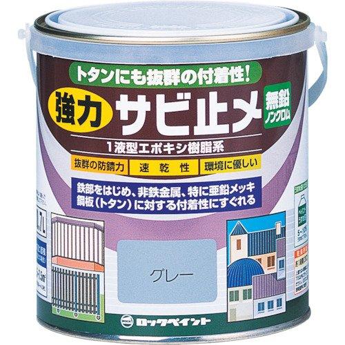 ロックペイント 強力サビ止メ塗料 グレー 1.6L H61-1631-6S