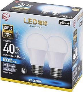 IRIS LED電球 E26 広配光 40形相当 昼白色 2個セット LDA4NG4T52P