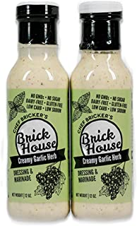 Brick House Vinaigrettes: Creamy Garlic Herb. Paleo/ Keto Salad Dressing and Marinade. Low Sodium/Low Carb, Gluten Free/Dairy Free/Sugar Free/Soy Free/Nut Free With Non Gmo Grapeseed Oil (2-pack)