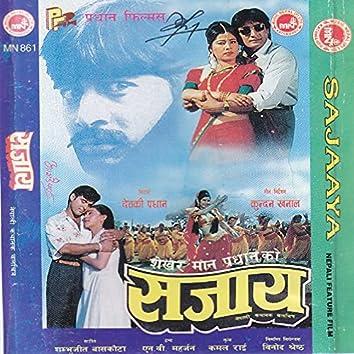 Sajaaya (Original Motion Picture Soundtrack)