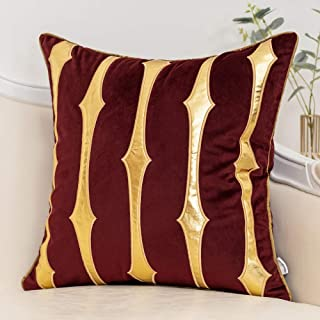 Yangest Wine Red and Gold Leather Velvet Throw Pillow Cover Striped Geometric Star Cushion Case Modern Luxury Embroidery P...