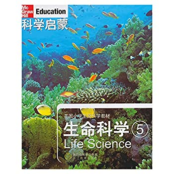 Paperback scientific enlightenment mainstream American elementary school science textbooks: Earth Sciences 5(Chinese Edition) [Chinese] Book