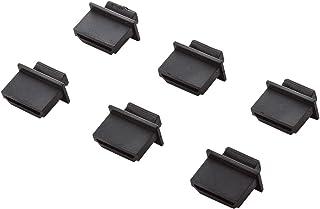 SANWA SUPPLY TK-HDCAP2 HDMIコネクタキャップ