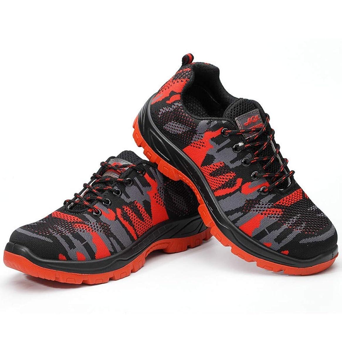 悲惨なメロディーくつろぎ[HEMM] 安全靴 作業靴 メンズ レディース スニーカー ハイグリップ 防滑 通気性 軽量