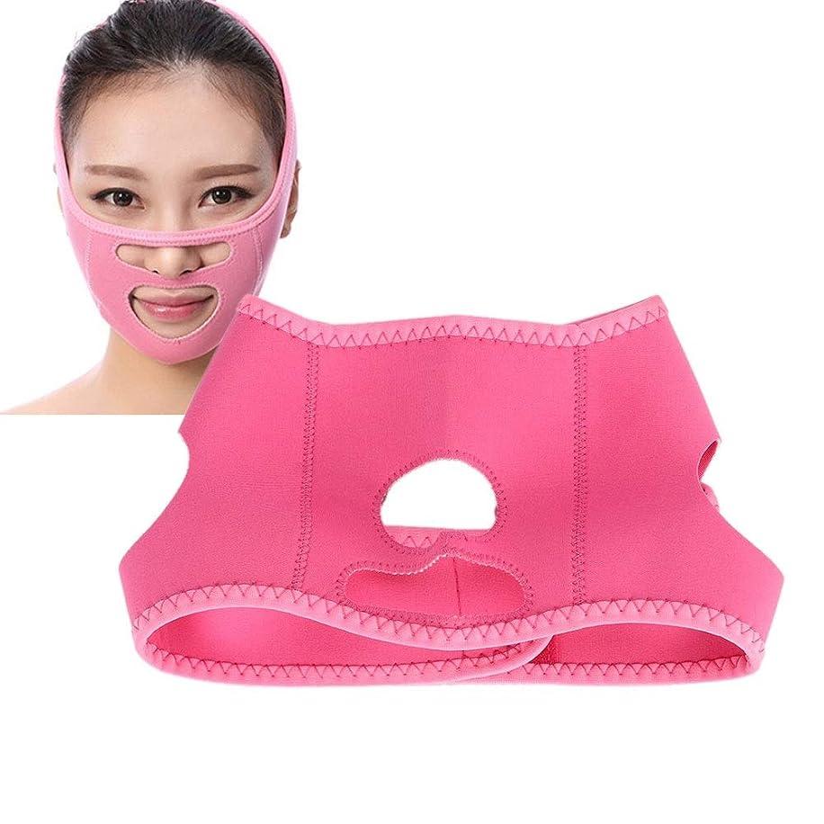適応的知人飢フェイスマスク 低反発素材 通気 小顔 矯正 顔痩せ 筋肉弛緩 二重あご 補正ベルト