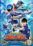天装戦隊ゴセイジャー Vol.5[DVD]