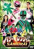 パワーレンジャー SAMURAI VOL.2[DVD]