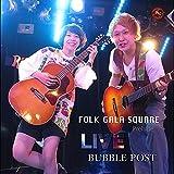 かゆみ(Live)