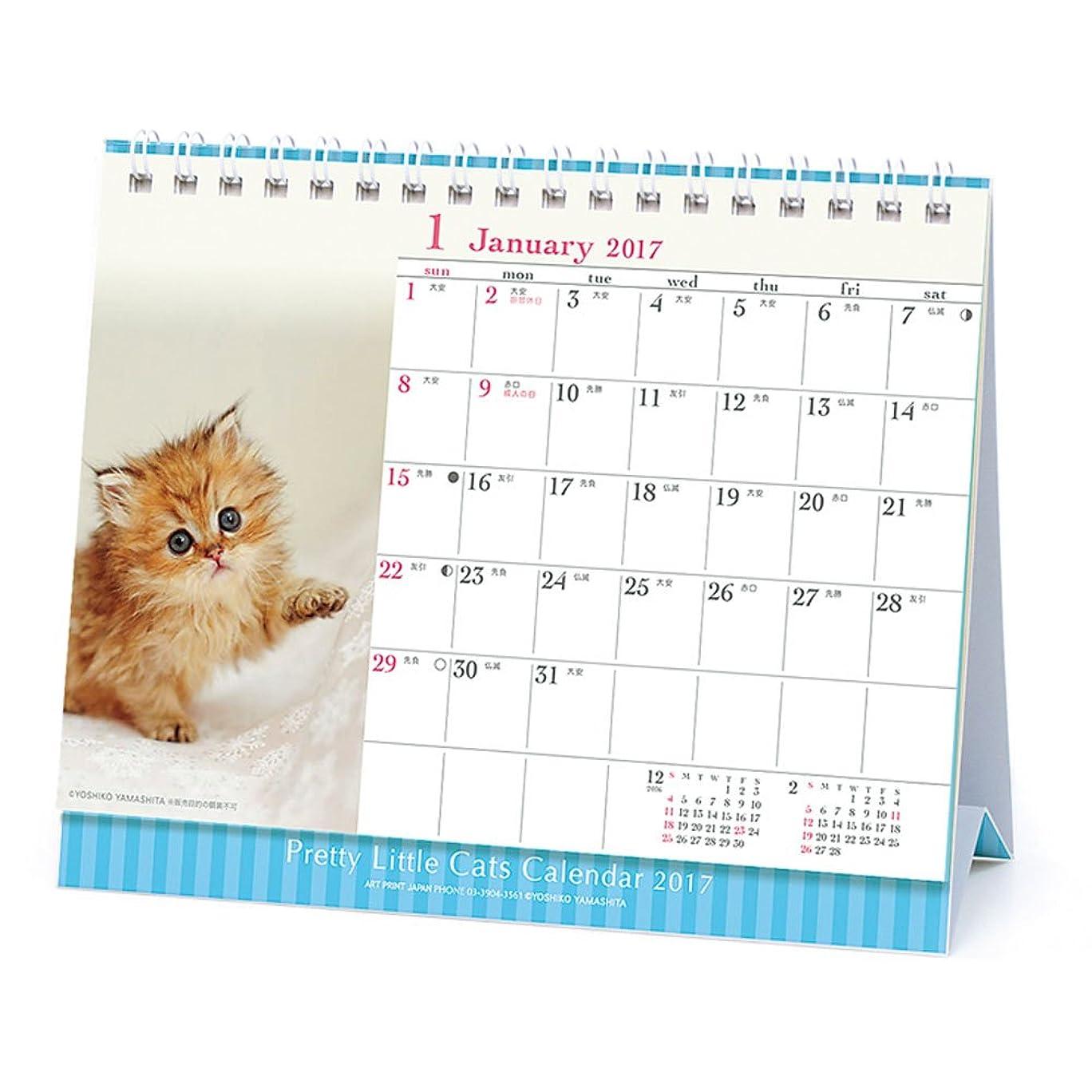可愛い思いやり試験アートプリントジャパン 2017 仔猫 カレンダー(卓上) No.020 1000080081