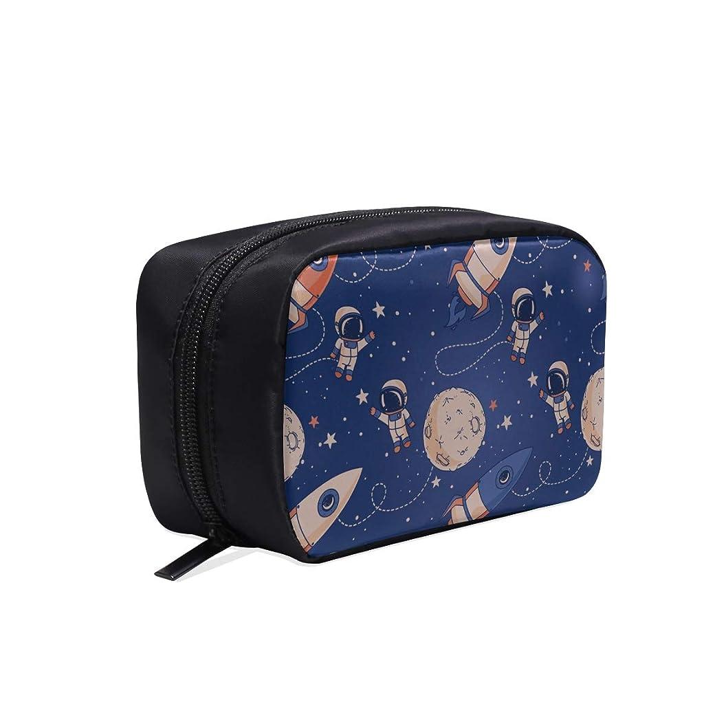 シュガー収穫クラックポットCWSGH メイクポーチ 宇宙飛行士や月 ボックス コスメ収納 化粧品収納ケース 大容量 収納 化粧品入れ 化粧バッグ 旅行用 メイクブラシバッグ 化粧箱 持ち運び便利 プロ用
