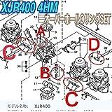 XJR400 4HM 日本製 キャブレター Oリング オーバーホール レストア パイロットスクリュー パッキン フロートバルブ