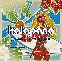 Kalapana - The Premium Best Kalapana Shuku 40 Shunen! (2CDS) [Japan CD] PCCY-1958 by Kalapana (2013-06-19)