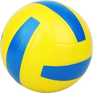 WEIER Foam Volleyball no Pump Kids Training Soft Kick Indoor Volleyball 7'' (3)