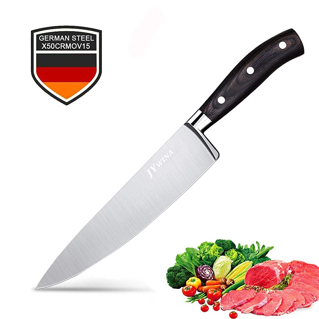 Pro Kitchen Knife 8 Inch Chef's Knife German High Carbon Stainless Steel Knife with Ergonomic Handle, Ultra Sharp, Best Choice for Home Kitchen and Restaurant