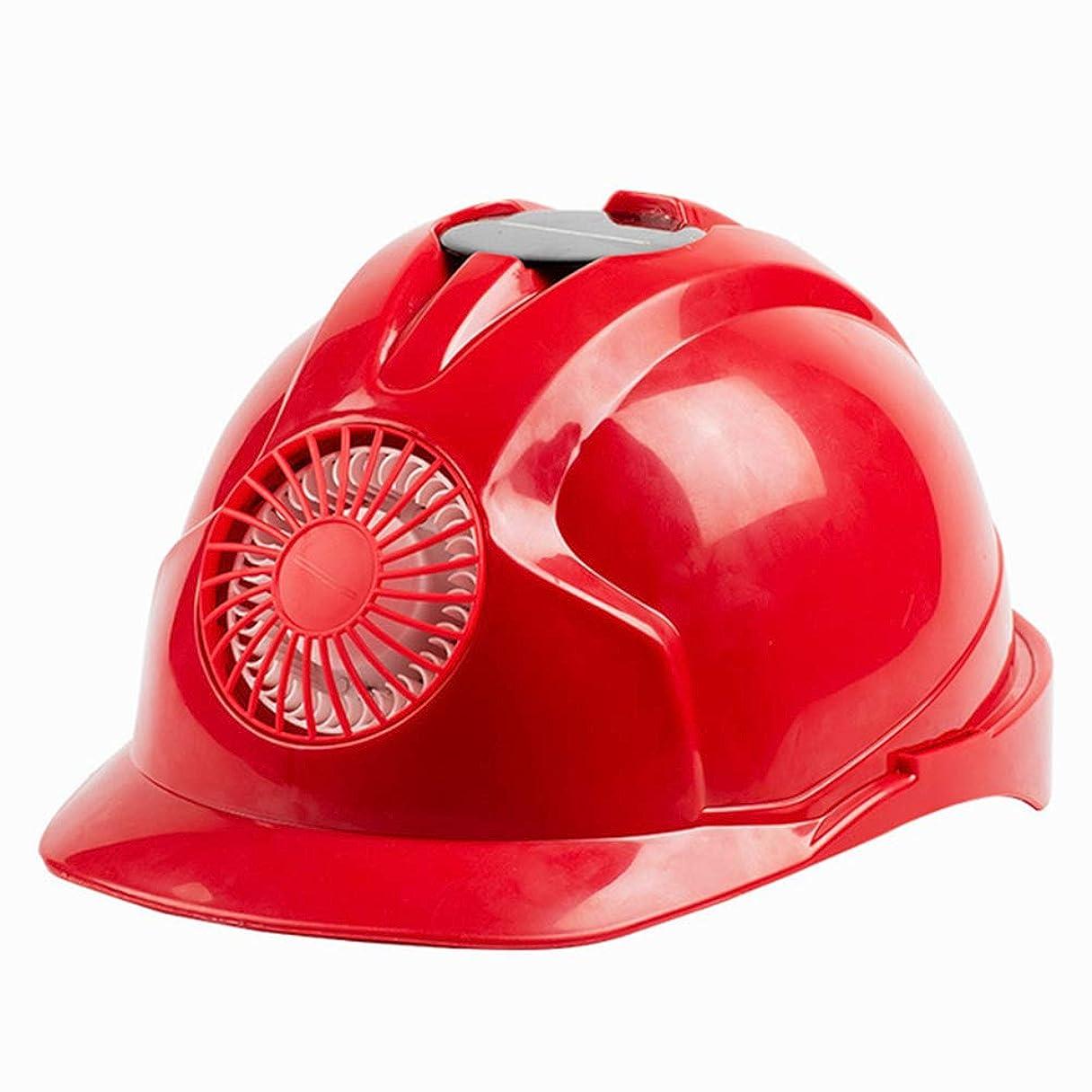 スロー交響曲簡潔なソーラーエアファンは帽子ヘルメット、USB充電式サンハットユニセックスキャップファン屋外キャップヘルメット(5個)冷却しました,赤,One size