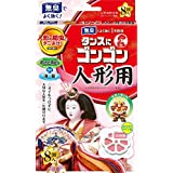 【まとめ買い】タンスにゴンゴン 人形用防虫剤 8個入 無臭 (雛人形のダニよけ・防カビ・消臭) ×2個