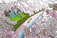 わたせせいぞう ポストカード『桜花爛漫~京こよみ~4月』(W20004)