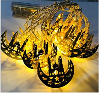 Muslim Eid Mubarak Decoration Light Strings 10 LED Stars Moon Castle Palace Lights Ramadan Festival Lanterns