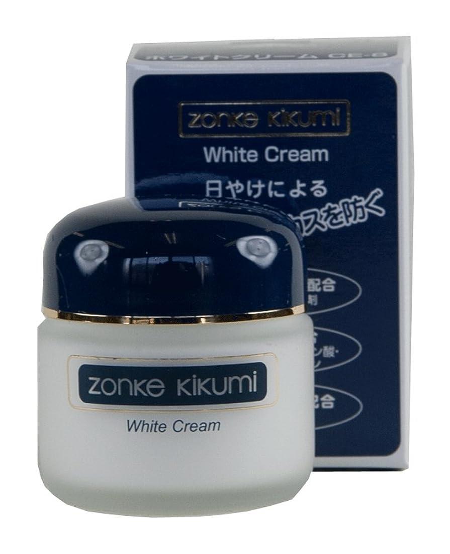 フルーツ広まった広げるゾンケ ホワイトクリームCE8 35g