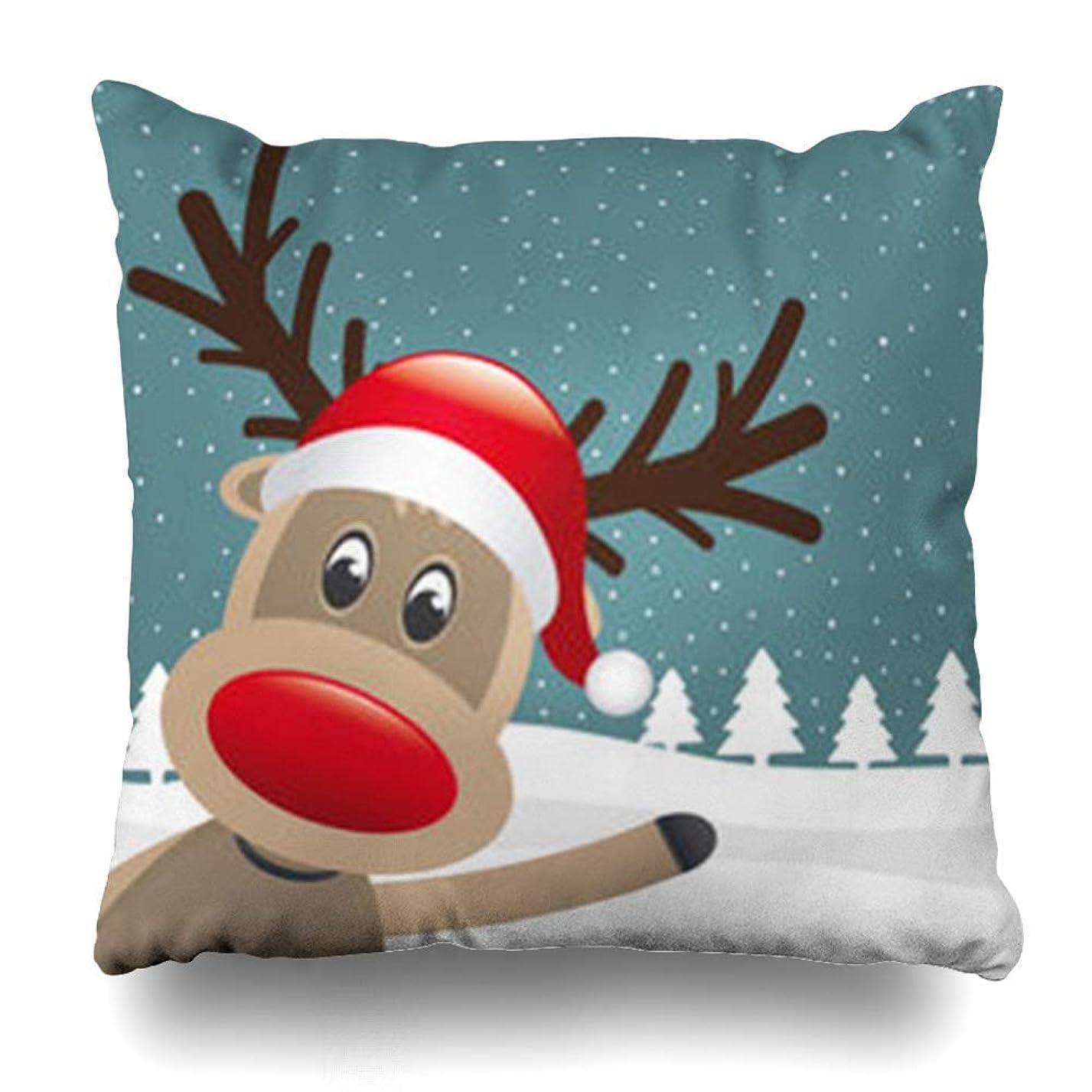 祭りジョガー実用的スロー枕カバースターレッドアニバーサリーレトロメリークリスマスツリー装飾抽象祝日お祝いホームデコレーションクッションケーススクエア18 * 18インチインテリアソファ枕カバー