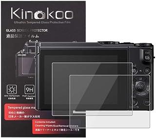 kinokoo 液晶保護フィルム Panasonic デジタルカメラ Lumix DMC-LX9/DMC-LX10/DMC-LX15/DC-GX9/DMC-GX85/DMC-GX80/DMC-GX7 Mark II/G7/FZ300専用 硬度9...